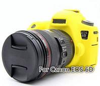 Защитный силиконовый чехол для фотоаппаратов Canon EOS 6D  - желтый