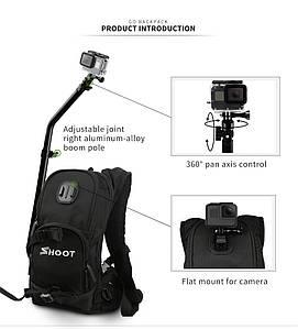 Рюкзак со штангой и креплениями для экшн-камер