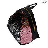 Рюкзак с двусторонними пайетками, фото 1