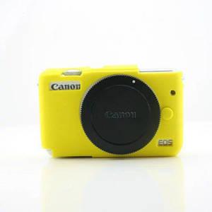 Захисний силіконовий чохол для фотоапаратів CANON EOS M10 - жовтий