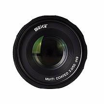 Объектив MEIKE 50 mm F/2 MC для Sony (E-mount), фото 2
