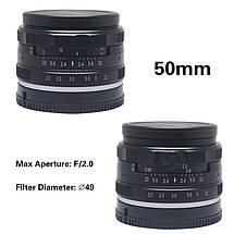 Объектив MEIKE 50 mm F/2 MC для Sony (E-mount), фото 3