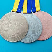 Медаль спортивна з нанесенням малюнка під замовлення ФБЖУ