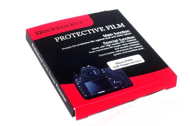Защита LCD экрана Backpacker для Nikon D90, D300, D700, D7000 - закаленное стекло, фото 2