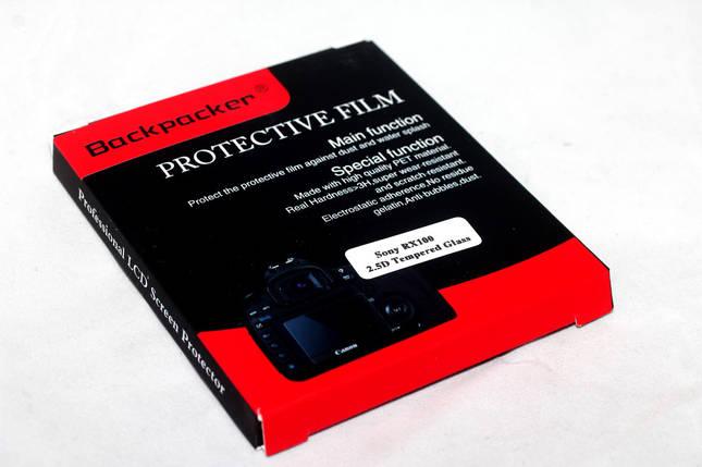 Защита LCD экрана Backpacker для Samsung WB1100, EX2F - закаленное стекло, фото 2