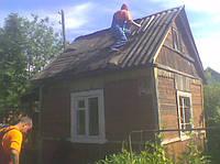 Предпродажная подготовка участка, дома Запорожье