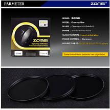 Светофильтр ZOMEI - макролинза CLOSE UP +10 72 mm, фото 3