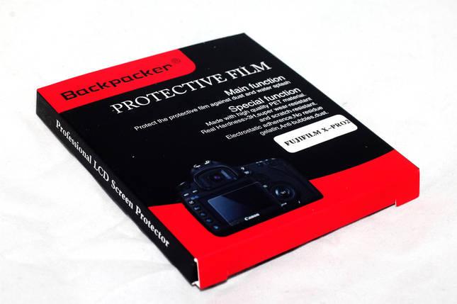 Защита LCD экрана Backpacker для Fujifilm X-PRO2 - закаленное стекло, фото 2