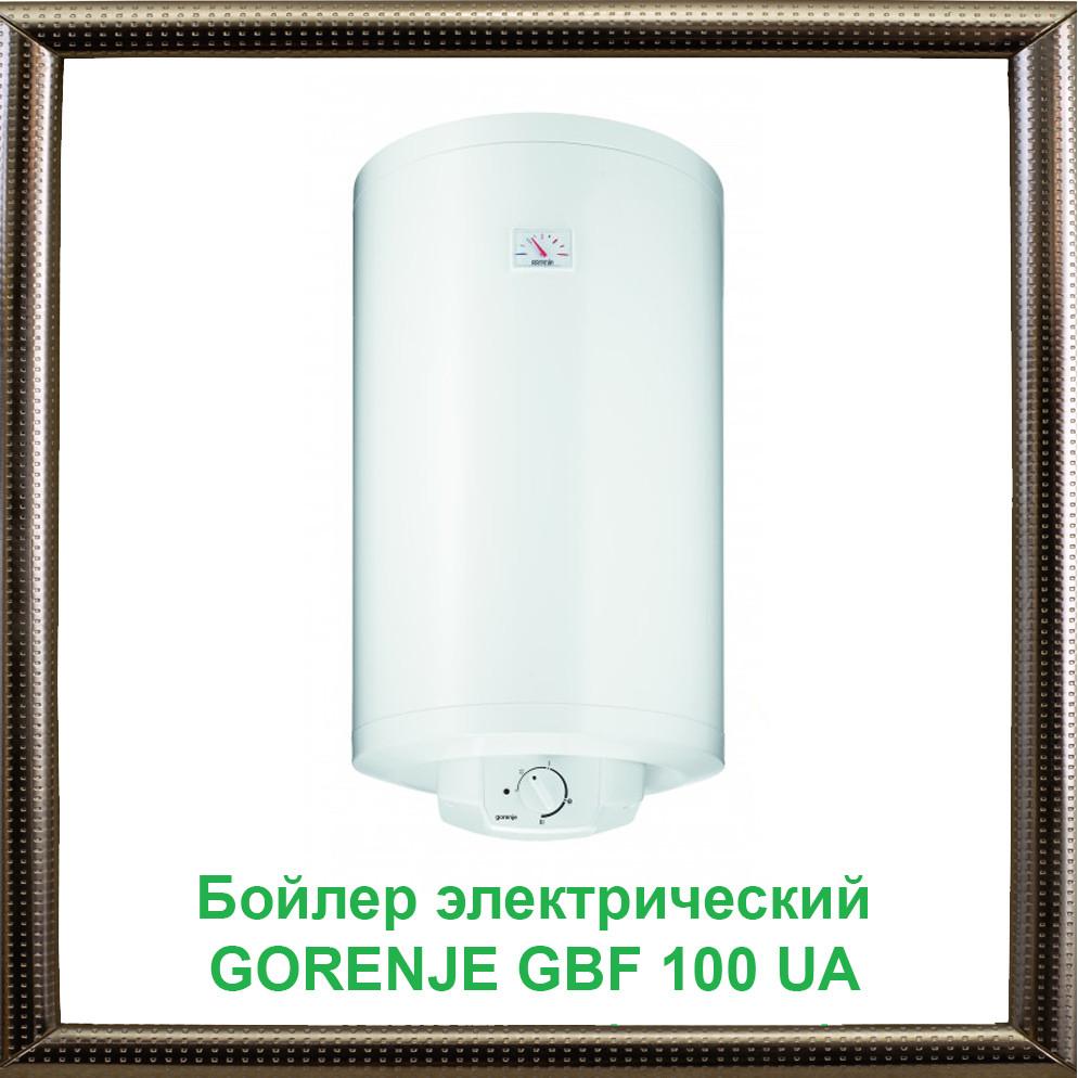 Бойлер электрический GORENJE GBF 100 UA
