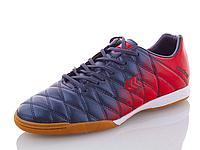 Футзалки, бампы для футбола Restime темно-синие с красным