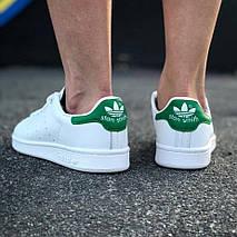 Мужские и женские кроссовки Adidas Stan Smith White Green, фото 3