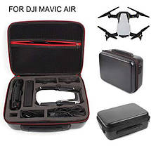 Сумка, футляр, кейс для хранения и переноски дрона (квадрокоптера) и аксессуаровDJI MAVIC AIR (код XT-501), фото 2