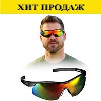 Очки солнцезащитные поляризованные антибликовые + чехол TAC GLASSES