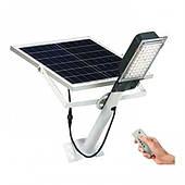 Уличный LED светильник фонарь SOLAR ENERGY с солнечной панелью + пульт управления + крепление