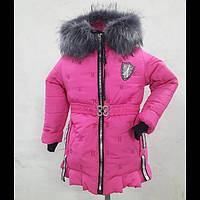 Зимняя куртка Д16 для девочек
