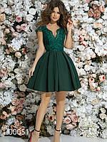Коктейльное платье с гипюром и пышной юбкой с подъюпником, 00051 (Зеленый), Размер 42 (S)
