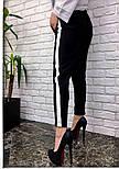 "Женские брюки с лампасами ""Modern""| Распродажа, фото 7"