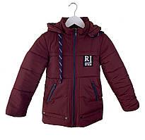 Демисезонная куртка на мальчика 6-9 лет курточка детская весна-осень бордовая 4441