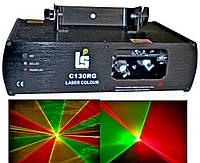 C130RG Лазер RG графічний 140мВт