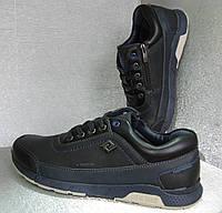 Туфли, кроссовки школьные  подростковые чёрно-синие для мальчика 37р.