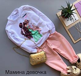 Модный костюм для девочки