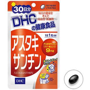 DHC Астаксантин 9 мг, 30 мягких капсул на 30 дней