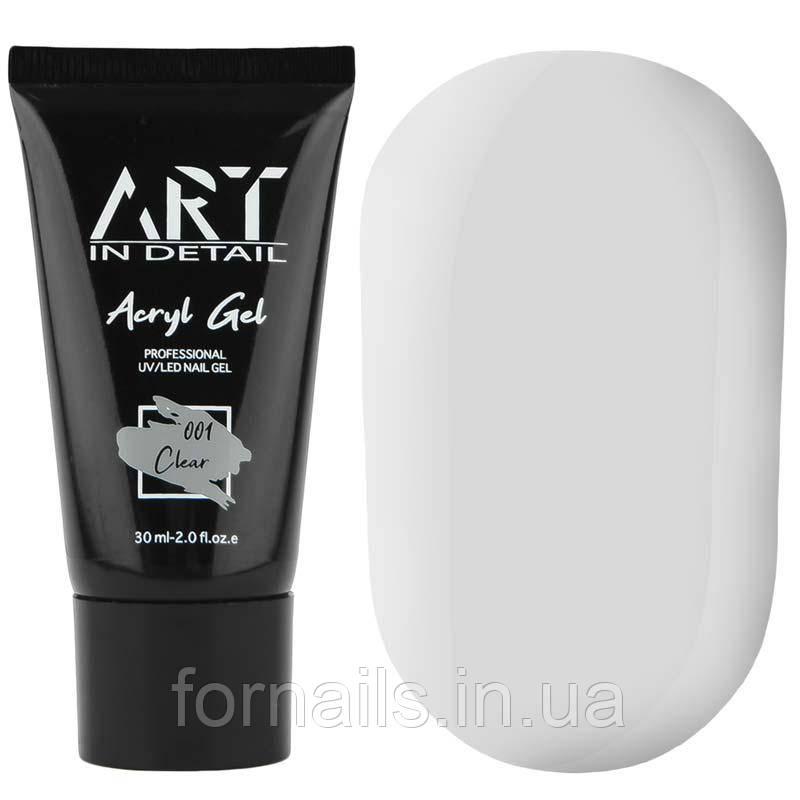 ART Acryl Gel №001 Clear, 30 г