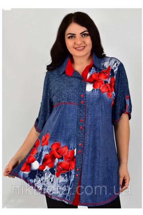 Рубашка женская большие размеры рр 52-54,56-58,60-62,64-66