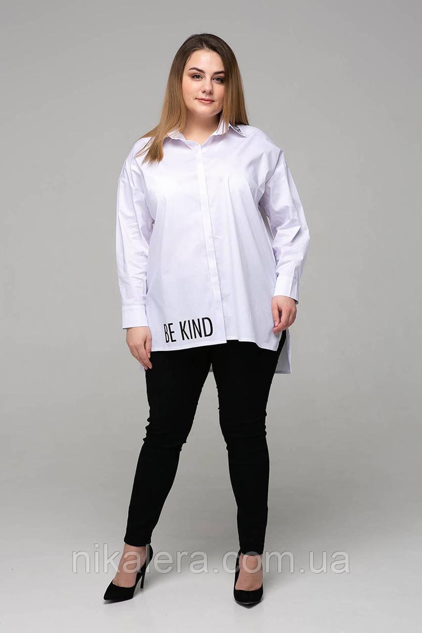 Женская рубашка с накатом рр 54,56,58,60