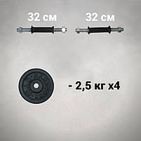 Гантелі 6 кг х2 (25 мм), фото 3