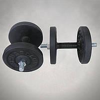 Гантелі 6 кг х2 (25 мм), фото 2