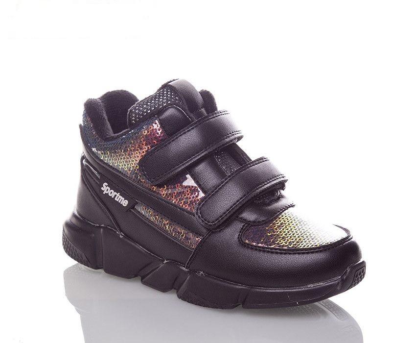 Детские кроссовки высокие Jong•Golf, размеры в наличии ► [ 31 32 33 34 35 36 ]