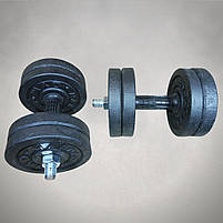 Гантелі 7 кг х2 (25 мм), фото 2