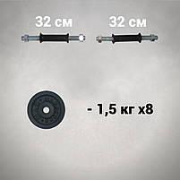 Гантелі 7 кг х2 (25 мм), фото 3