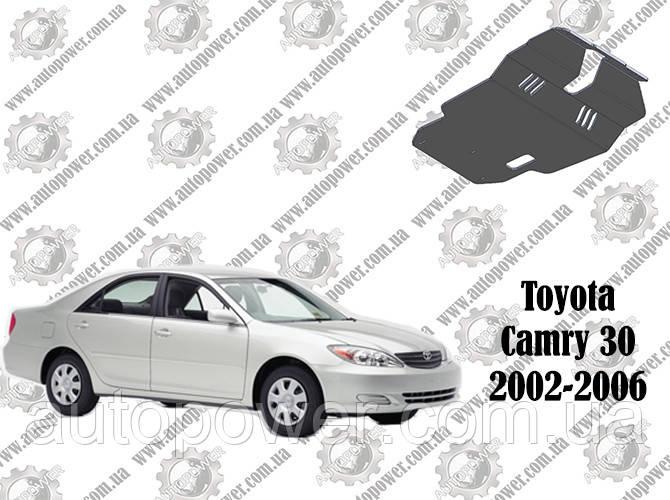 Защита Toyota Camry XV30 2002-2006