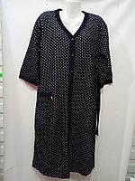 Велюровый женский халат на пуговицах Турция 7XL,8XL,9XL,10XL