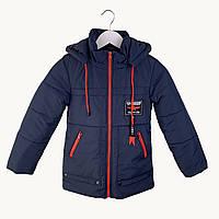 Демисезонная куртка на мальчика 6-9 лет курточка детская весна-осень синяя 4443
