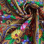 Золотой невод 1877-16, павлопосадский платок шерстяной (двуниточная шерсть) с шелковой бахромой, фото 8