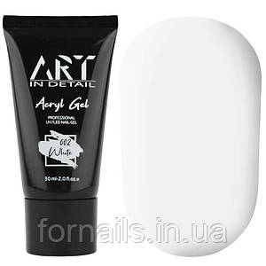 ART Acryl Gel №002 White, 30 г