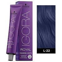 L-22 Краска для волос Schwarzkopf Professional Igora Royal Fashion Lights - Темно-синий - 60мл