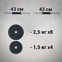 Гантелі 14 кг х2 (25 мм), фото 3