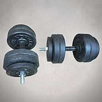 Гантелі 14 кг х2 (25 мм), фото 2