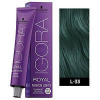 L-33 Краска для волос Schwarzkopf Professional Igora Royal Fashion Lights - Темно-зеленый - 60 мл