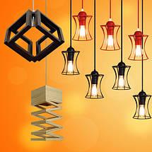 Светильники ELECTROPARK