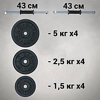 Гантелі 19 кг х2 (25 мм), фото 3