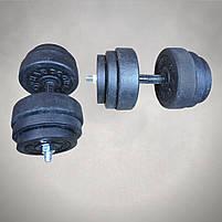 Гантелі 19 кг х2 (25 мм), фото 2