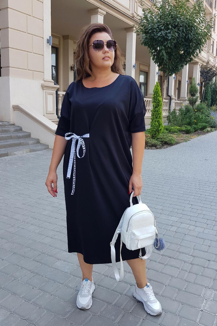 Женское трикотажное платье большого размера.Размеры:42-62