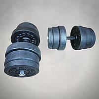 Гантелі 26 кг х2 (25 мм), фото 2