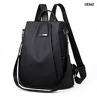 Рюкзак-сумка (женский / подростковый), фото 1