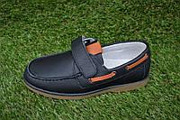 Туфли мокасины детские кожаные черные р32-37